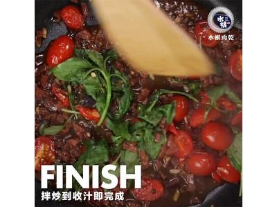 食譜-用肉乾輕鬆做出打拋肉乾蓋飯