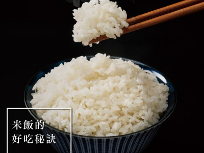 食譜-米飯的好吃秘訣【IH智能定溫電子鍋】