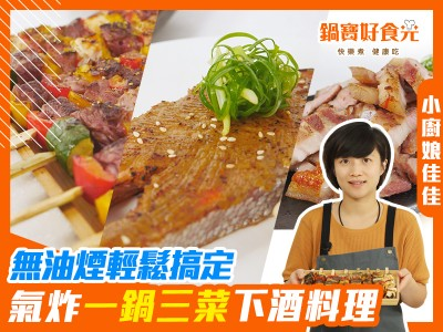 食譜-韓式烤五花、風味串燒、味噌鮭魚、MOJITO 無酒精氣泡飲