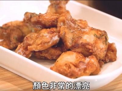 食譜-【達人系列】氣炸豆乳鹹酥雞 罪惡美食也能健康吃