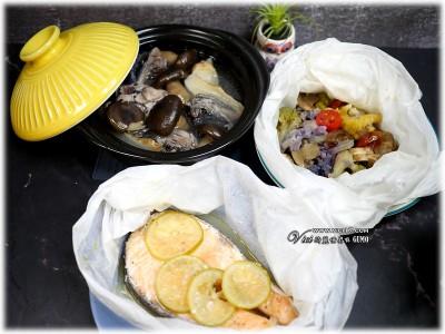 食譜-快速一鍋三菜電鍋料理:天麻香菇雞湯&紙包蔬菜&紙包奶油鮭魚【電鍋料理】