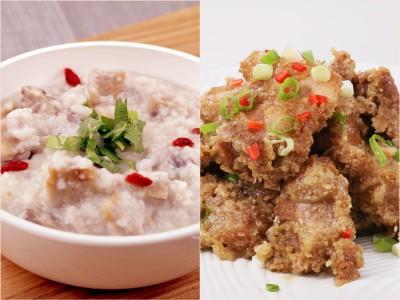 食譜-芋頭排骨粥+粉蒸肉(一鍋兩菜)