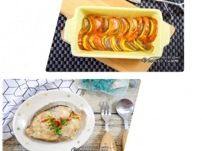 食譜-【夏日不流汗特輯】一鍋兩菜:蒸時蔬+蒸魚