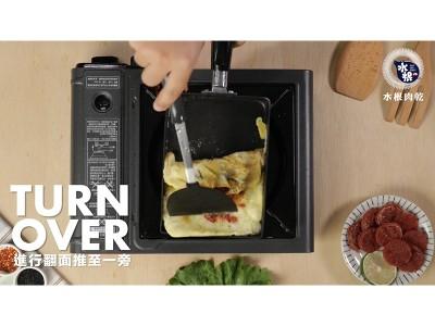 食譜-肉乾玉子燒