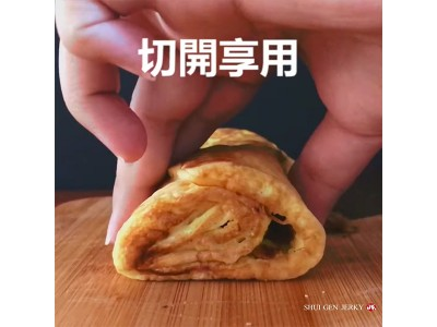 食譜-肉鬆蛋捲