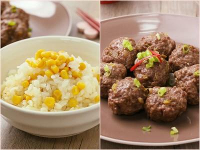 食譜-玉米飯+牛肉丸子 (一鍋二菜)