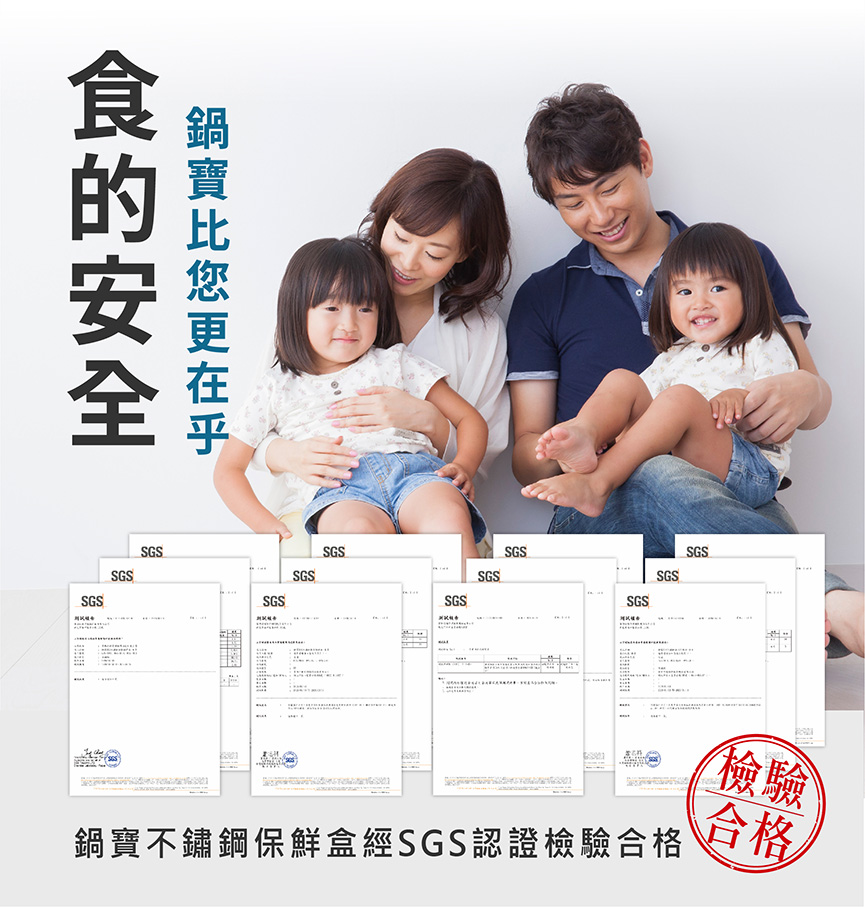 BVS_Classic+Handle All series_P13_865.jpg