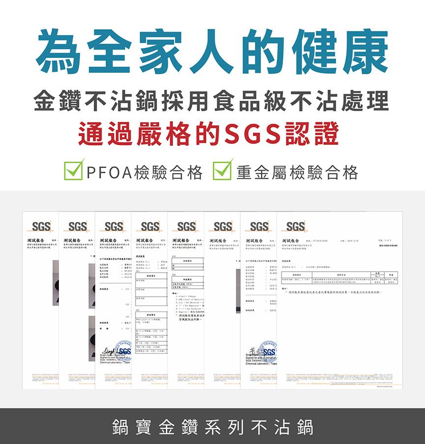 NS-8030_P16_865.jpg